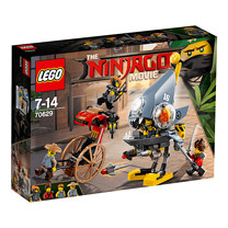 LEGO The Ninjago Movie Piranha Attack - 70629