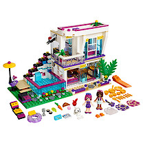 LEGO Friends Livi's Popstar House