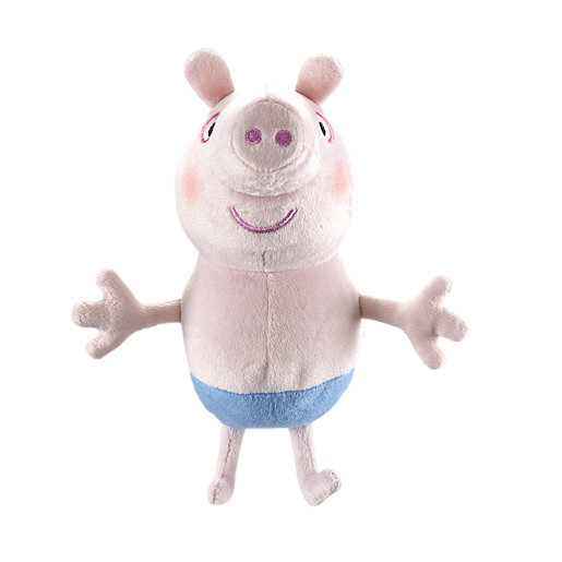 Best Peppa Pig Toys : Top cheapest peppa pig toy prices best uk deals on toys