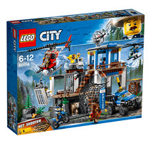LEGO City Mountain Police Headquarters - 60174