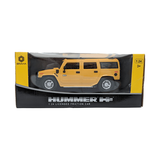Hummer Friction Car - Yellow