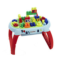 Maxi Abrick Discovery Table