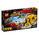 LEGO Marvel Super Heroes Guardians of the Galaxy Ayesha's Revenge 76080