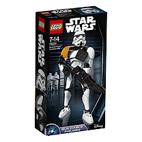 LEGO Star Wars Stormtrooper Commander - 75531
