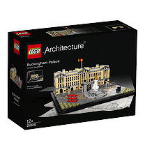 LEGO Architecture Buckingham Palace - 21029